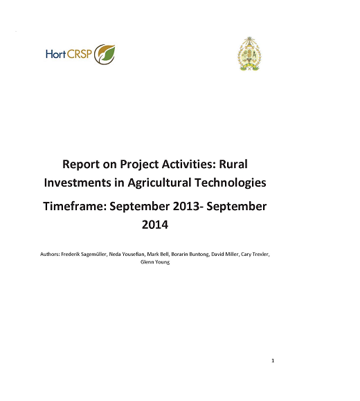 Title page: Rural investments in agricultural technologies