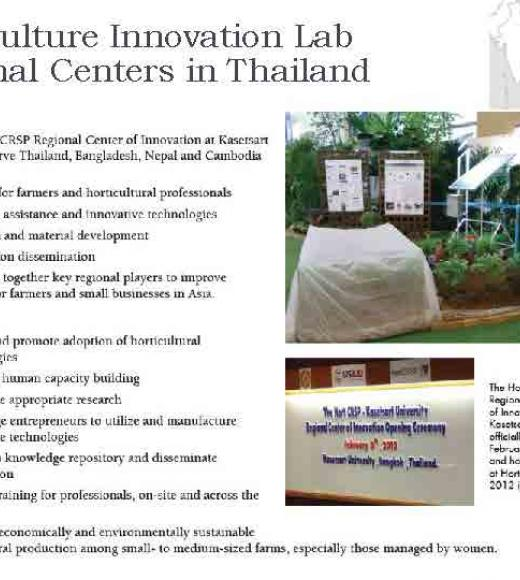 Poster: Horticulture Innovation Lab Regional Center in Thailand
