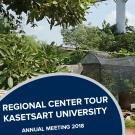 """regional center tour, kasetsart university, annual meeting 2018"" text over photo of the regional center demo site"